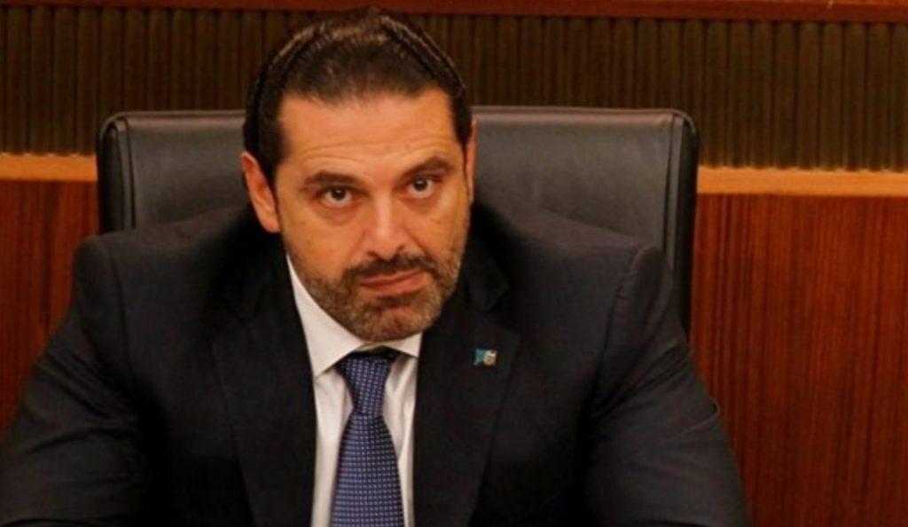 Σαάντ αλ Χαρίρι: Στο Παρίσι ο Λιβανέζος πρωθυπουργός | Pagenews.gr