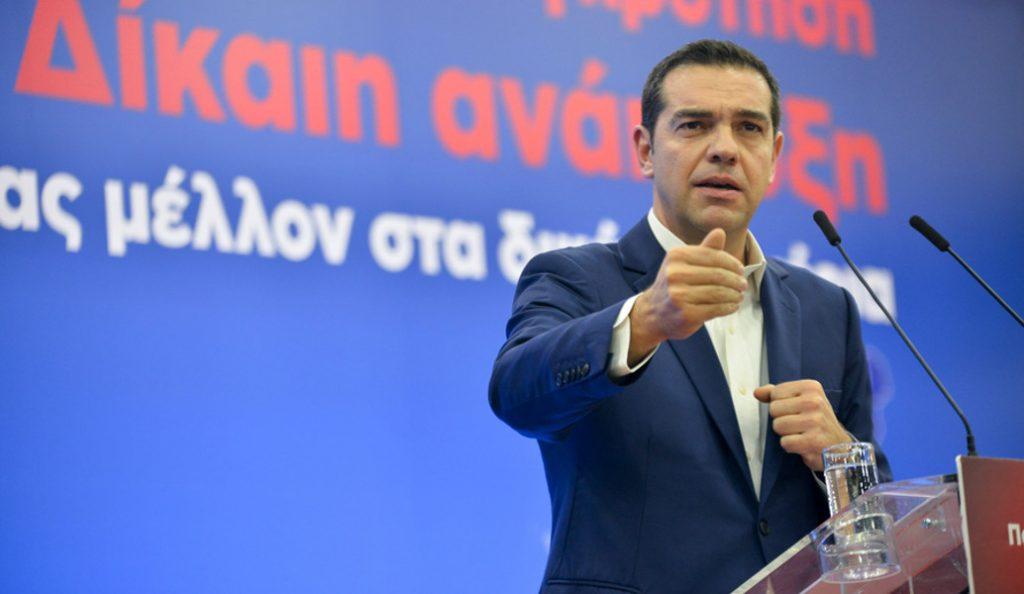 Αλέξης Τσίπρας: Paradise Papers, αγωγός αερίου και διόδια στην ομιλία από τη Θράκη (pics) | Pagenews.gr