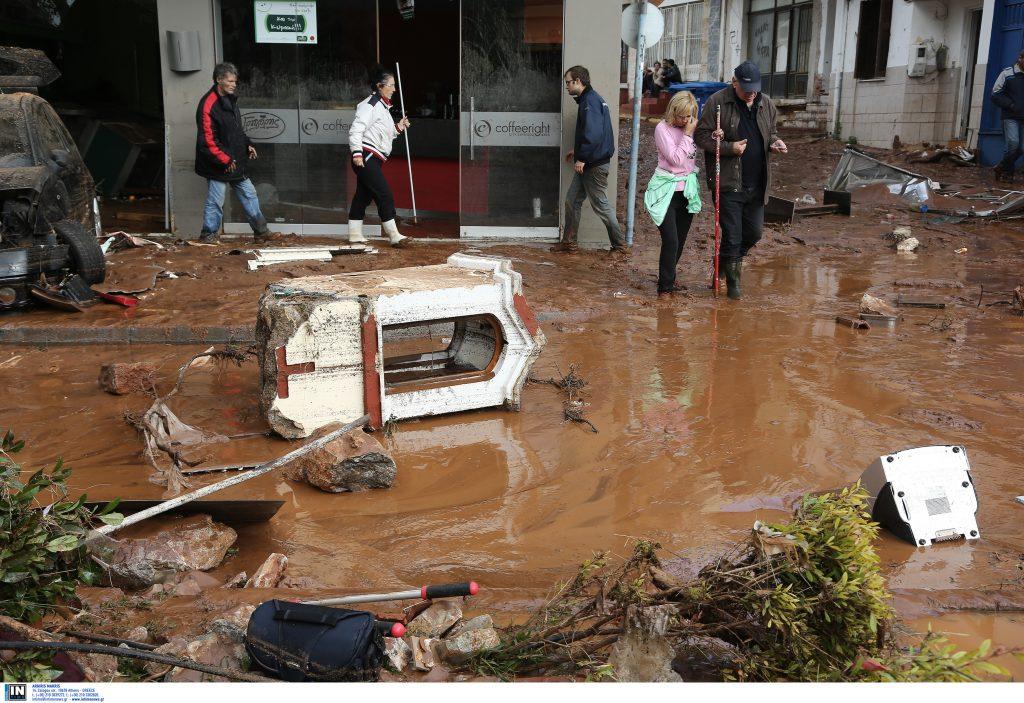 Δημοσία δαπάνη οι κηδείες των θυμάτων από τις φονικές πλημμύρες στη δυτική Αττική | Pagenews.gr