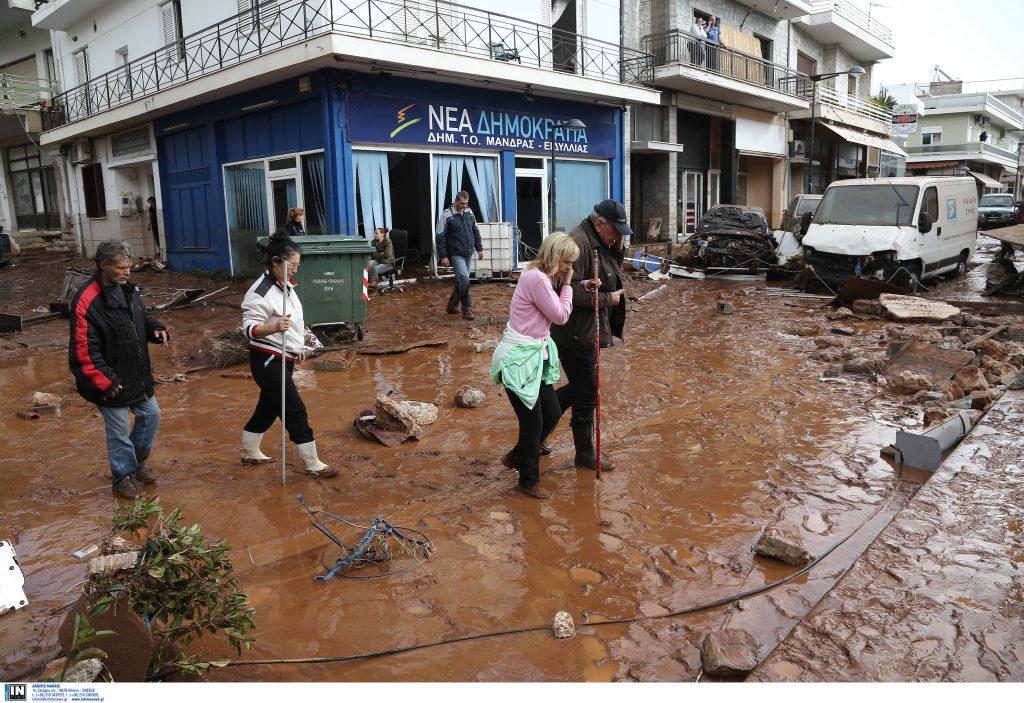 ΑΒ Βασιλόπουλος: 500.000 ευρώ σε τρόφιμα στους πληγέντες στη Μάνδρα   Pagenews.gr