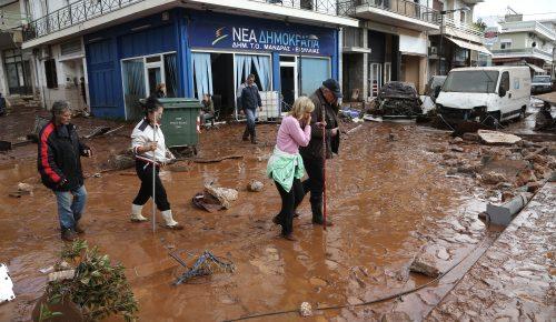 Μάνδρα Αττικής: Όλα τα δικαιολογητικά για το επίδομα των πληγέντων   Pagenews.gr