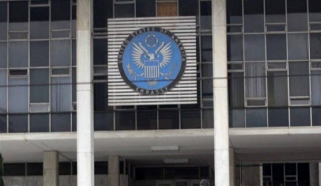 Αμερικανική πρεσβεία: Συλλυπητήρια για τα θύματα της κακοκαιρίας σε Μάνδρα και Νέα Πέραμο | Pagenews.gr