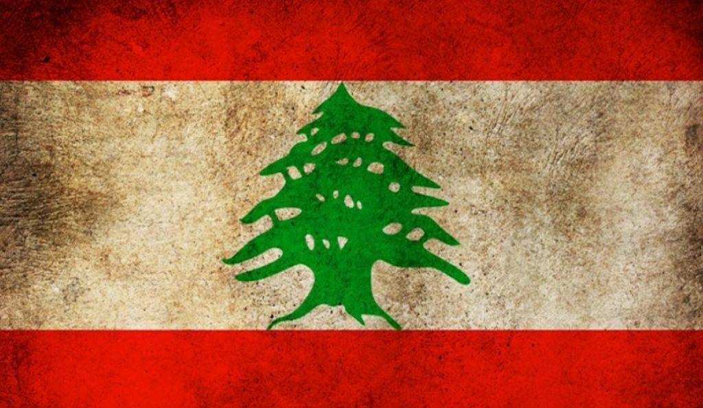 Υπουργός Εξωτερικών του Λιβάνου: Η χώρα επιθυμεί να έχει καλές σχέσεις με τη Σαουδική Αραβία   Pagenews.gr