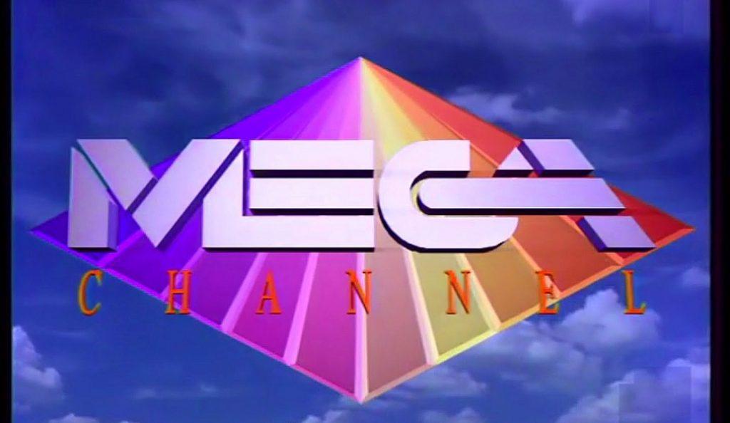 Η Ελλάδα καλωσορίζει το MEGA Channel: Η ιδιωτική τηλεόραση ξεκινά | Pagenews.gr