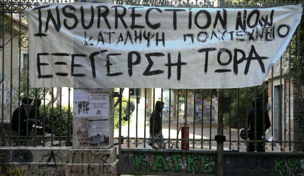 Πολυτεχνείο: Έληξε η κατάληψη   Pagenews.gr