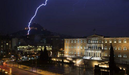 Καιρός: Έκτακτο δελτίο από την ΕΜΥ | Pagenews.gr