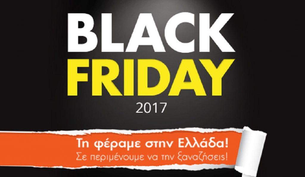 Τα Public, η ελληνική εταιρεία που έφερε την Black Friday στην Ελλάδα, σας περιμένουν να την ξαναζήσετε | Pagenews.gr