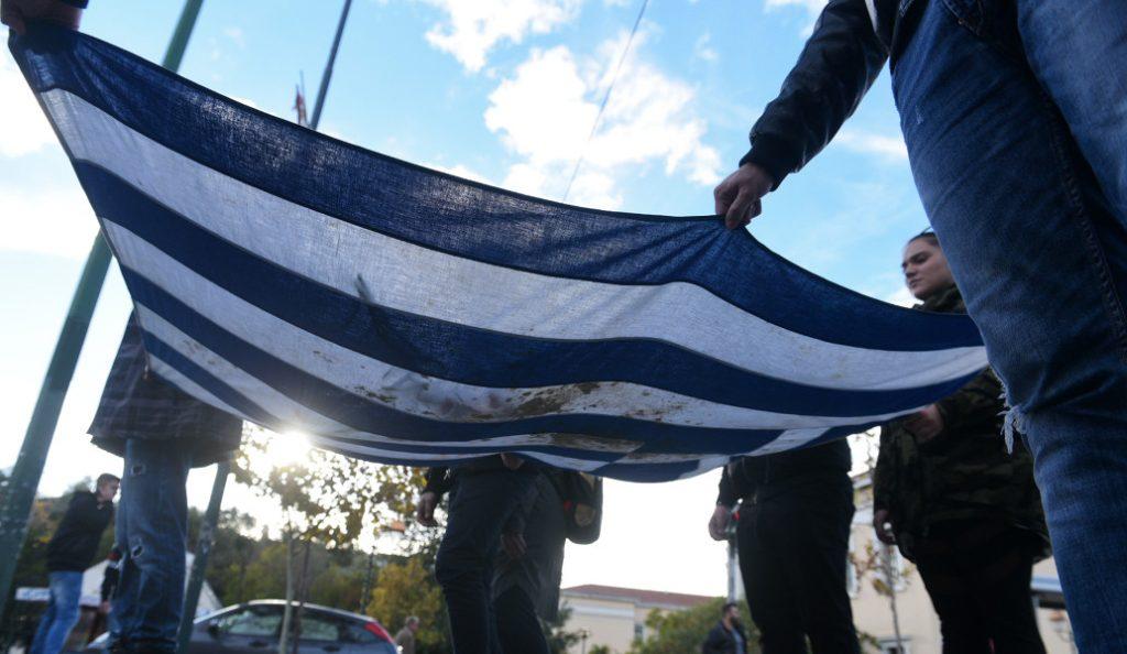 Πολυτεχνείο: Σε εξέλιξη η πορεία για την 44η επέτειο – Ποιοι δρόμοι κλείνουν   Pagenews.gr