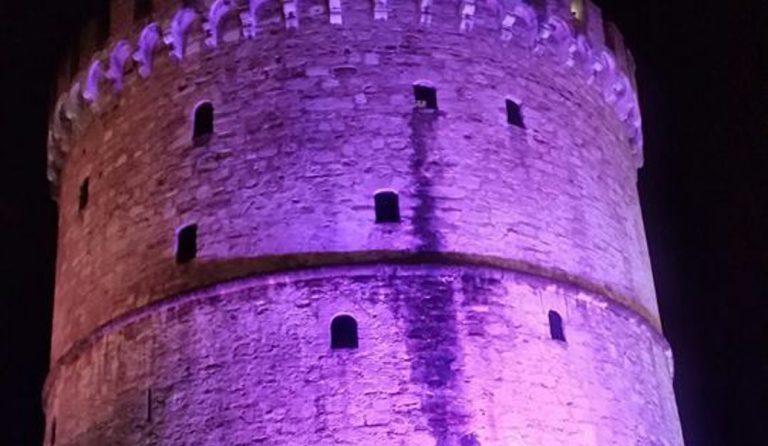 Θεσσαλονίκη: Ο Λευκός Πύργος έγινε μοβ τιμώντας την παγκόσμια ημέρα προωρότητας (pic) | Pagenews.gr