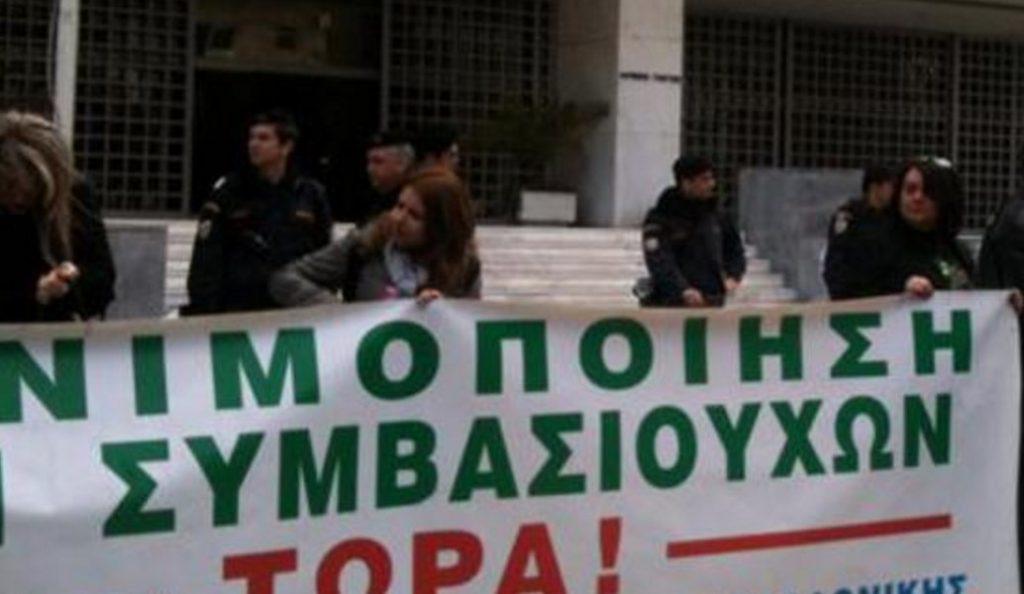 Δήμους Ηρακλείου Αττικής – Νέας Ιωνίας: Απολύσεις 15 συμβασιούχων | Pagenews.gr