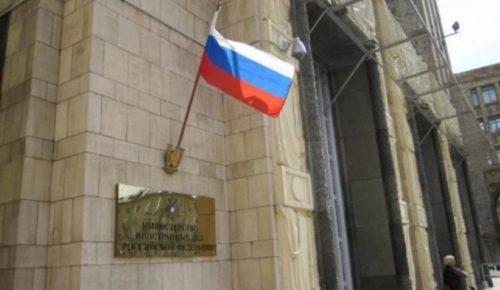 Ρωσία: Αντίποινα σε ΗΠΑ – Επιβάλλει δασμούς σε προϊόντα | Pagenews.gr