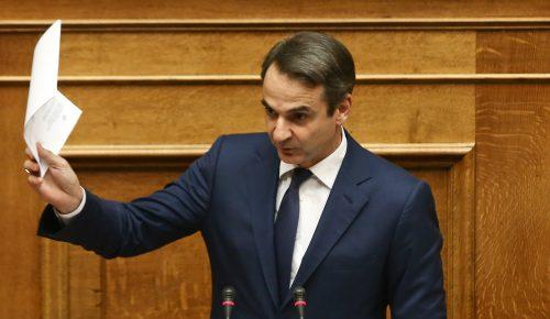Κυριάκος Μητσοτάκης: Βασική προτεραιότητα η δημιουργία θέσεων εργασίας | Pagenews.gr