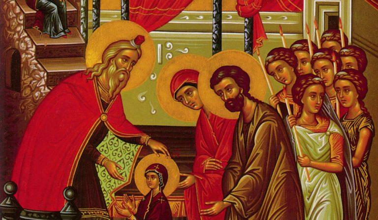 21 Νοεμβρίου γιορτή: Σήμερα γιορτάζουμε τα Εισόδια της Θεοτόκου | Pagenews.gr