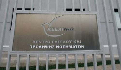 ΚΕΕΛΠΝΟ: Τρίτο θανατηφόρο κρούσμα ιλαράς   Pagenews.gr