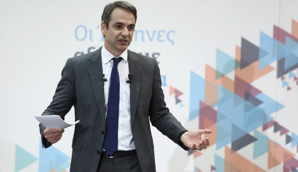 Μητσοτάκης: «Οι αυτοδιοικητικές εκλογές του 2019 δεν θα γίνουν με απλή αναλογική» | Pagenews.gr