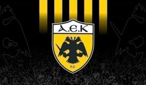 Ανακοινώθηκε από την ΑΕΚ   Pagenews.gr