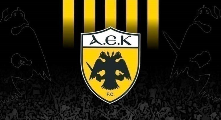 Συμφώνησε με την ΑΕΚ | Pagenews.gr