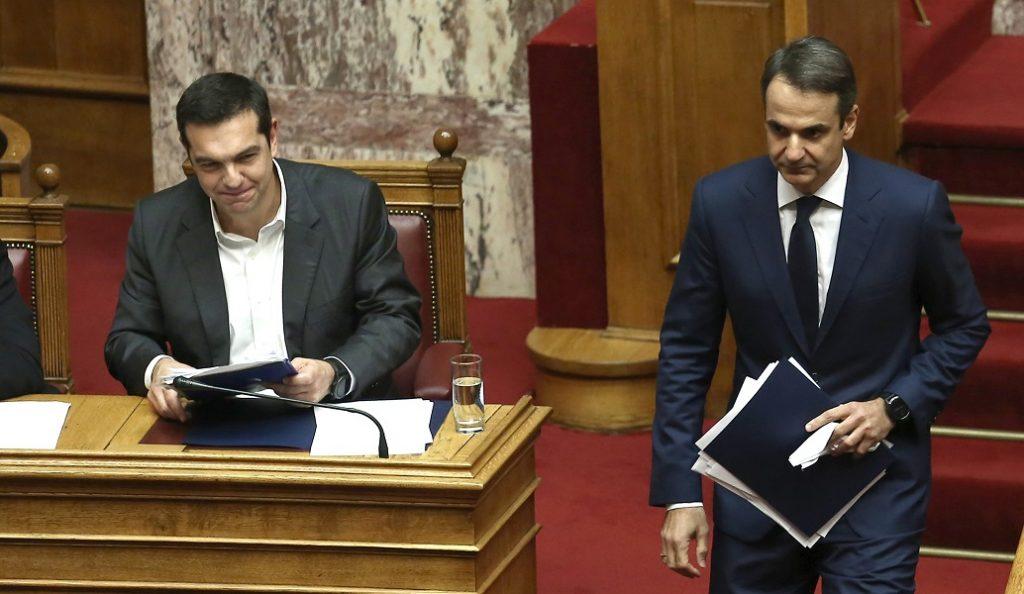 Δημοσκόπηση Rass: 10,2% προβάδισμα η ΝΔ στην πρόθεση ψήφου | Pagenews.gr