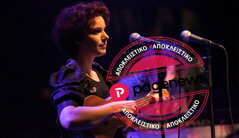 Ανδριάνα Μπάμπαλη στο www.pagenews.gr: «Θα ήθελα να υπάρχει και να εκτιμηθεί περισσότερο η δικαιοσύνη, σ' όλα τα επίπεδα, ακόμα κι αν μας ξεβολεύει» | Pagenews.gr