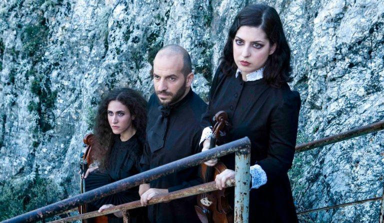 #Rest@rt: Συναυλία – παρουσίαση δίσκου του GALAN TRIO στο Μέγαρο Μουσικής Αθηνών | Pagenews.gr
