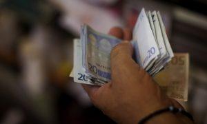 Λεφτά υπάρχουν | Pagenews.gr