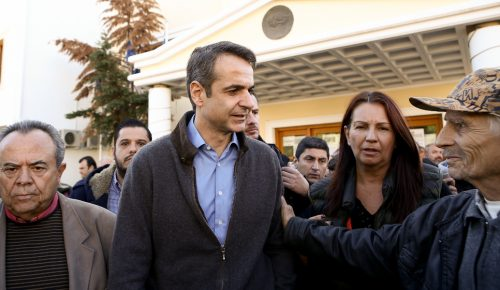 Κυριάκος Μητσοτάκης από Μάνδρα: Να δοθεί άμεσα η έκτακτη οικονομική ενίσχυση   Pagenews.gr