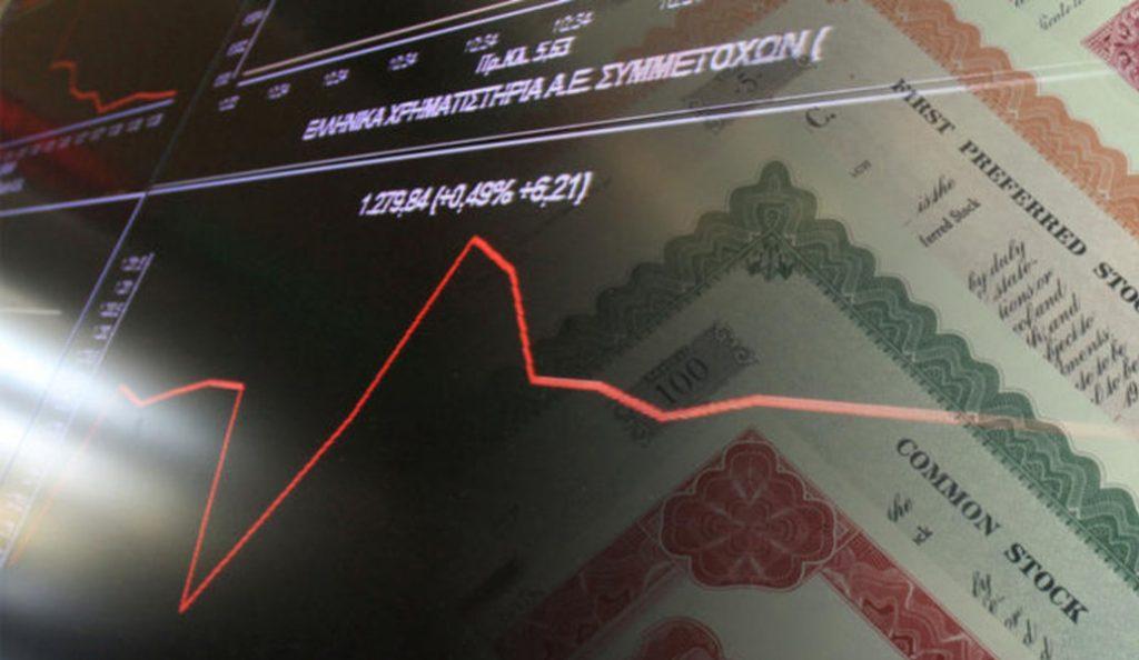 Ελληνικά ομόλογα: Στο 3,8% η απόδοση | Pagenews.gr