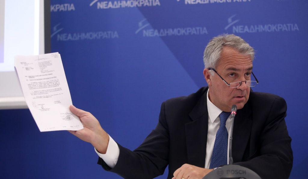 Σκοπιανό: Η ΝΔ «σέρνει» τους ΑΝΕΛ στη Βουλή   Pagenews.gr
