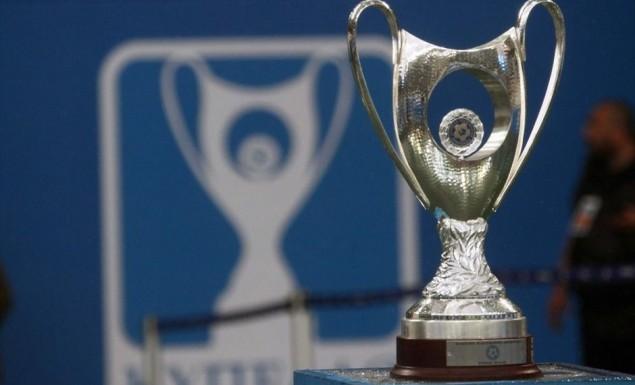 Κύπελλο Ελλάδος: Οριστικά μονός τελικός σε ουδέτερο γήπεδο ή στο εξωτερικό | Pagenews.gr