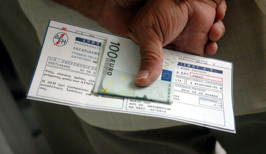 Κοινωνικό Τιμολόγιο: Εκτός χιλιάδες καταναλωτές – Στα ύψη ο λογαριασμός ρεύματος | Pagenews.gr