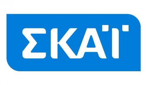 ΣΚΑΪ: Αυτό είναι το νέο λογότυπο του σταθμού (pic&vid) | Pagenews.gr