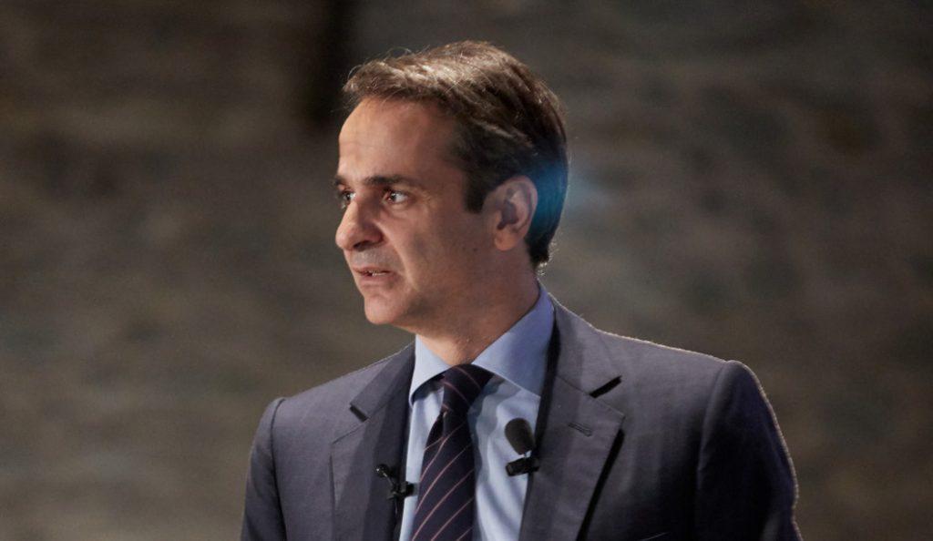 Κ. Μητσοτάκης: Η κυβέρνηση κάνει ό,τι θέλουν οι τρομοκράτες | Pagenews.gr