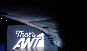 ANT1: Ανακοίνωση κόλαφος από την ΕΤΙΤΑ για τις απολύσεις | Pagenews.gr
