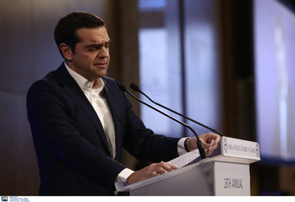 Αλέξης Τσίπρας: Ιστορικό βήμα το νομοσχέδιο για τη Σαρία | Pagenews.gr