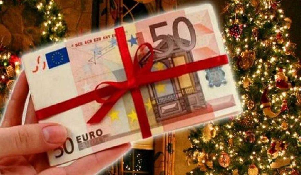 ΓΣΕΕ: Ενημέρωση για το δώρο Χριστουγέννων – Πώς υπολογίζεται, πότε θα καταβληθεί | Pagenews.gr