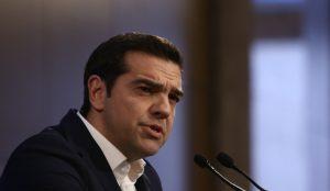 Τσίπρας: Δεν ξεχνάμε την εισβολή στην Κύπρο | Pagenews.gr