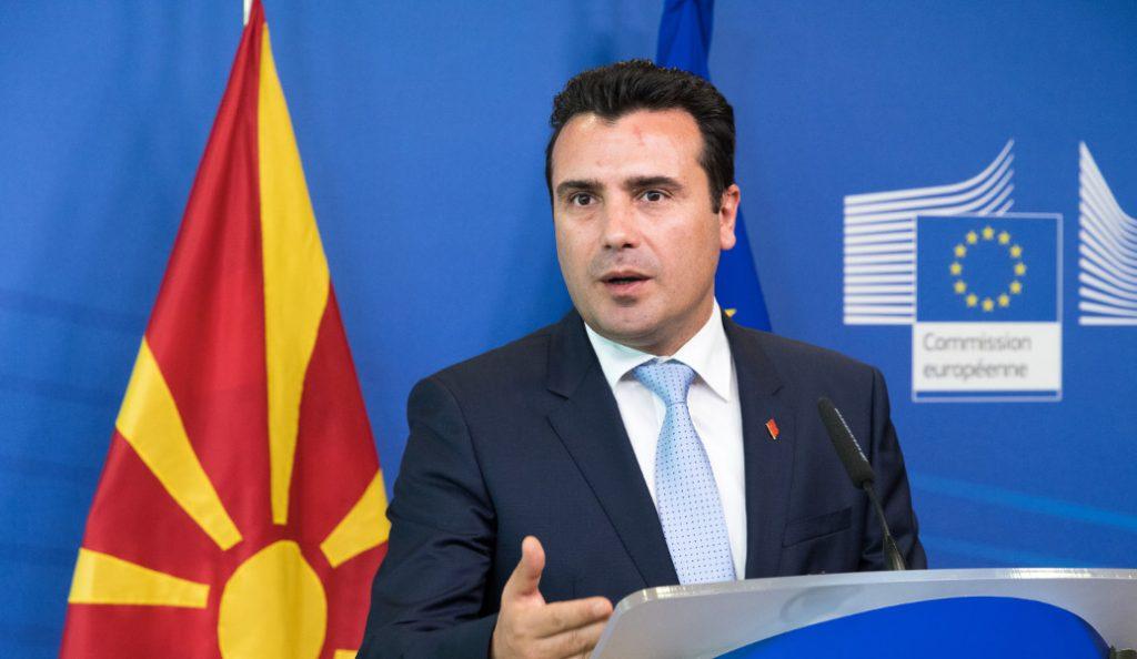 Ζόραν Ζάεφ – Σκόπια: Είμαστε έτοιμοι να εγκαταλείψουμε τις αξιώσεις για τον Μέγα Αλέξανδρο | Pagenews.gr