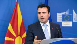 Ζάεφ: Κρίσιμη συνάντηση με τους πολιτικούς στα Σκόπια | Pagenews.gr