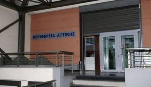 Περιφέρεια Αττικής: Επισκευή και συντήρηση δρόμων στον Δήμο Νίκαιας-Αγίου Ιωάννη Ρέντη | Pagenews.gr