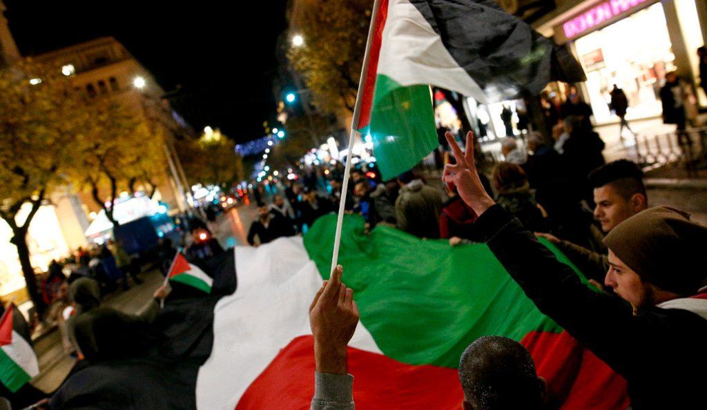 Κωνσταντινούπολη: Έκκληση να αναγνωριστεί η Ανατολική Ιερουσαλήμ ως πρωτεύουσα της Παλαιστίνης   Pagenews.gr