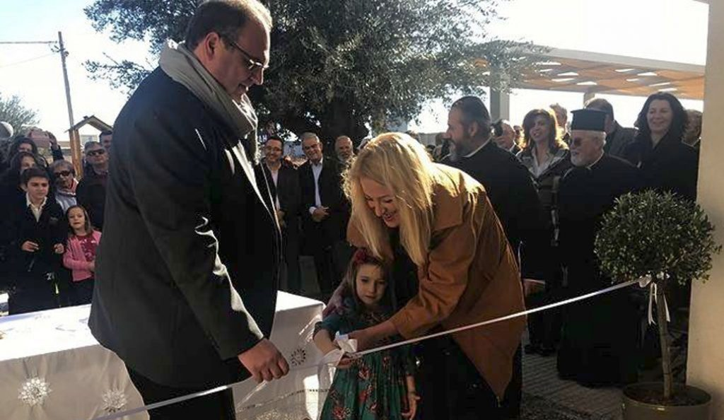 Δήμος Χαλανδρίου: Νέος βιοκλιματικός βρεφονηπιακός σταθμός στο Πάτημα   Pagenews.gr