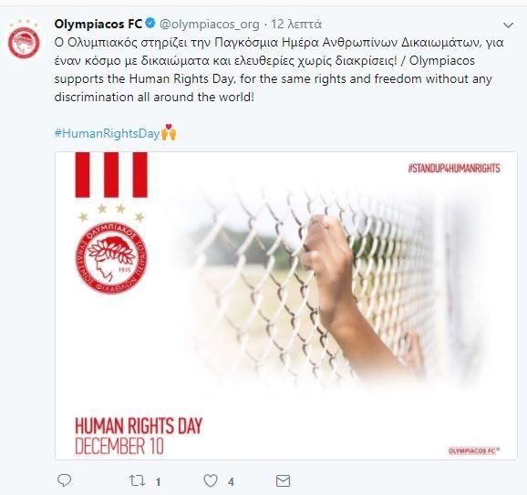 Ανάρτηση με κοινωνική ευαισθησία από τον Ολυμπιακό (pic) | Pagenews.gr