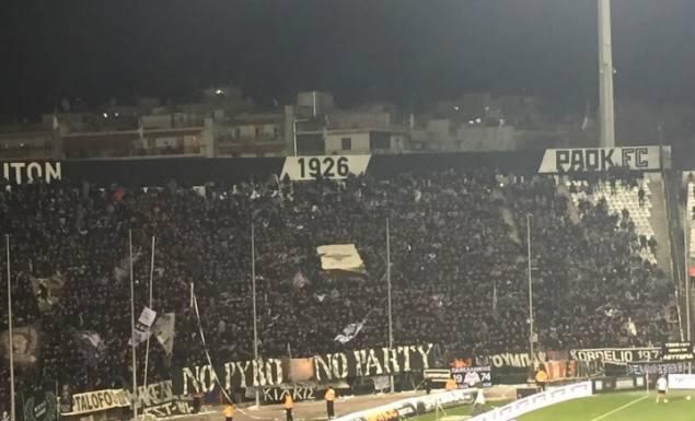 Το πανό στην Τούμπα: No pyro – No party | Pagenews.gr