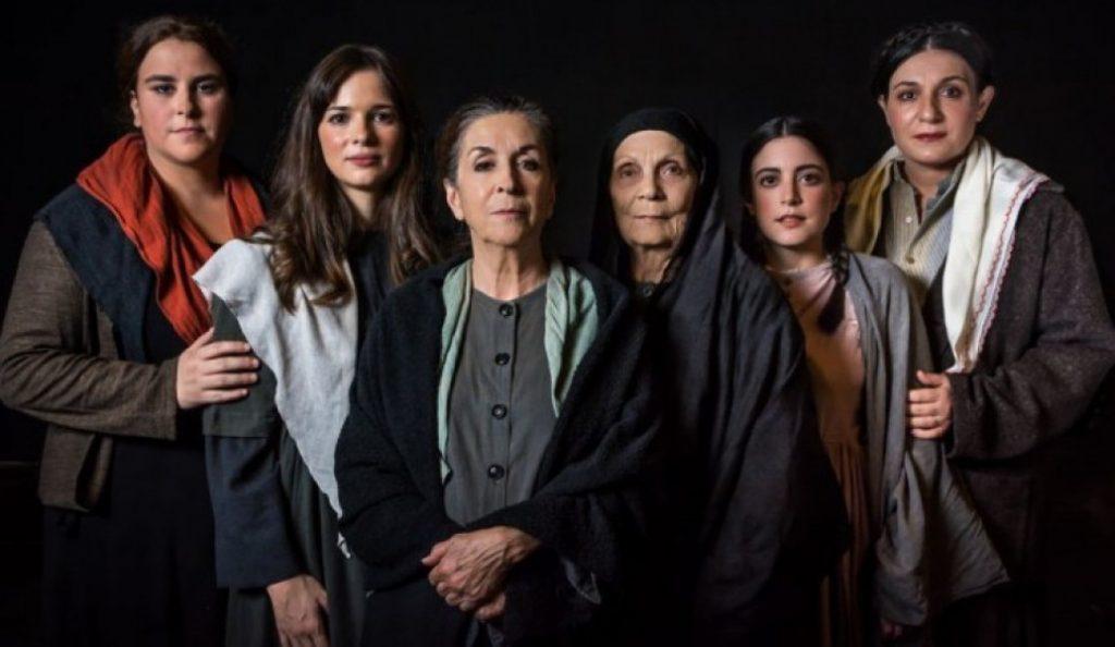 Γυναίκες του Παπαδιαμάντη στο Θέατρο Χώρα | Pagenews.gr