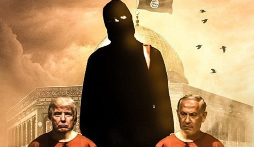 ISIS: Απειλεί Τραμ και Νετανιάχου (pics)   Pagenews.gr