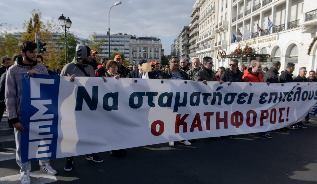 Μπλακ άουτ από την απεργία – Πώς θα κινηθούν μετρό, τραμ, τρόλεϊ, λεωφορεία | Pagenews.gr