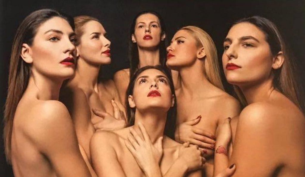 Γυμνή φωτογράφιση για τα κορίτσια του My Style Rocks (pic) | Pagenews.gr