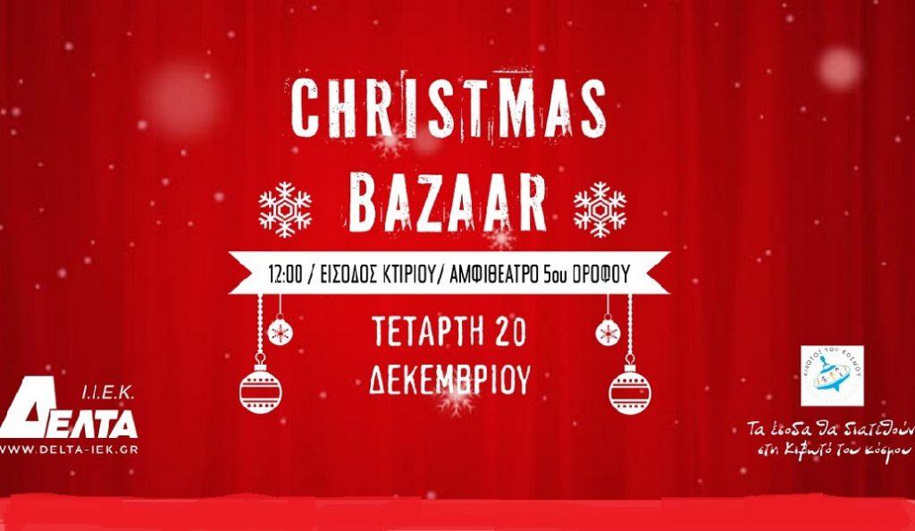 Χριστουγεννιάτικο Φιλανθρωπικό Bazaar από το ΙΕΚ ΔΕΛΤΑ Αθήνας! | Pagenews.gr