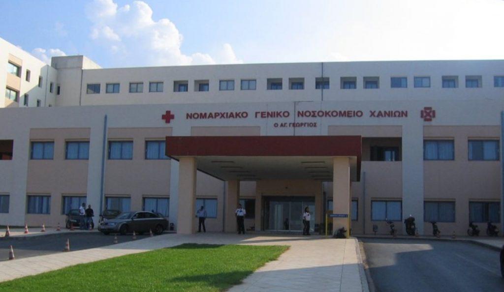 Χανιά: Ανήλικη αυτοπυροβολήθηκε   Pagenews.gr