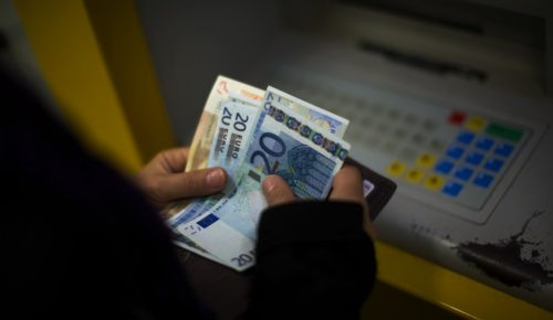 ΚΟΙΝΩΝΙΚΟ ΜΕΡΙΣΜΑ: Πότε θα δοθεί, πώς και σε ποιους | Pagenews.gr